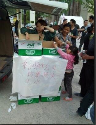 华润怡宝向受灾地区提供紧急援助