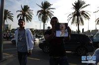 组图:的黎波里民众游行庆祝卡扎菲之死