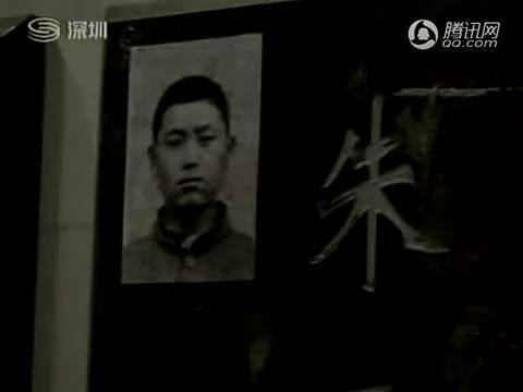 日本--无码-人体_日本731部队1467名人体实验受害者身份获确认