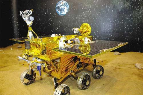 欧阳自远:嫦娥三号月球车核电池可续航30年