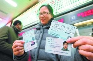 北京实名火车票:结婚证等32种证件均可购票