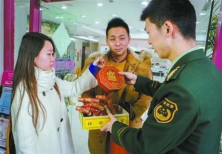 上海规定违法燃放烟花爆竹将纳入征信系统