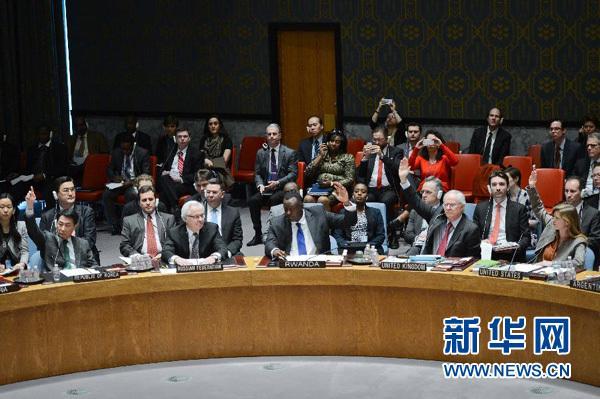 俄否决安理会乌克兰问题决议草案 中方弃权