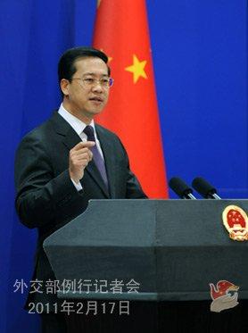 希拉里就中国互联网自由发表演讲 外交部回应