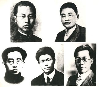 青年团第一届中央执行委员会委员