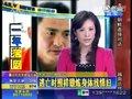 视频:湖南囚犯越狱一年落网 逃亡期间包养情妇