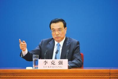 李克强:称中国最大经济体是忽悠