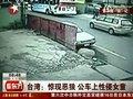 视频:实拍公交车色狼强押高中女生下车性侵