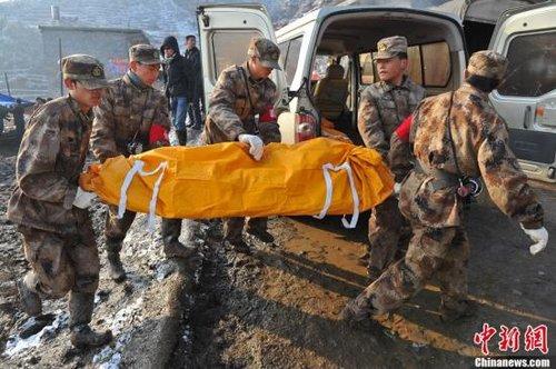 云南镇雄山体滑坡事故46具遇难者遗体全部找到
