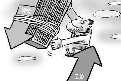 北京白领称工资增长追不上物价 已无闲钱再消费