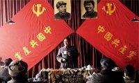 图写中国共产党90年光辉岁月