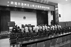 庭审现场现代快报记者陈莹摄