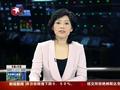 广东:小白菜也检出碘-131  对公众健康没有影响