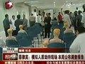 视频:菲模拟人质劫持现场 本周公布调查报告