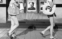 三人行――我们的北京