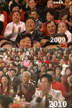 """最牛""""笑脸哥""""第16年上春晚 商人身份曝光(图)"""