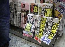 电车站报刊亭里,所有的日本报纸头版头条,几乎无一例外是核放射信息。