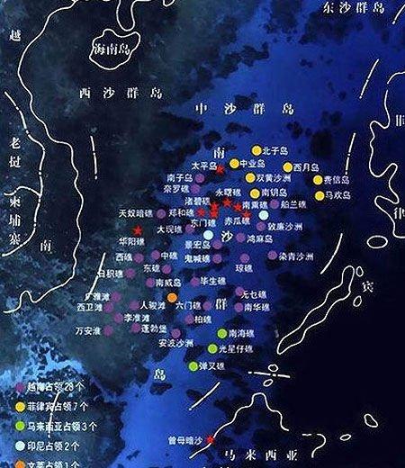 现版地图漏绘钓鱼岛等重要岛屿将重新编制南海地图 宣示主权主张