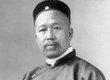 1891: 康有为搞惟孔教可以救中国