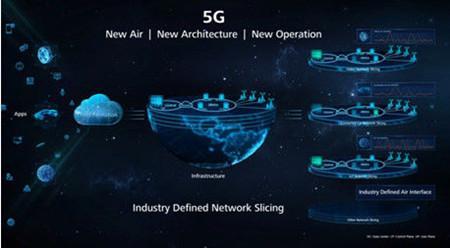 5G技术与测试研讨会召开 智能家居春风来了