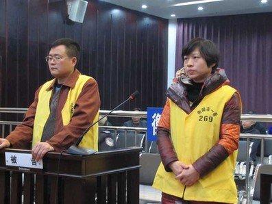 长沙副处级官员敛财7000万家产上亿 被情妇败露