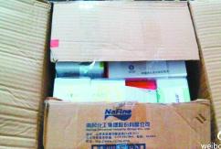 男子网购芝士和面粉收到一整箱智能手机(图)