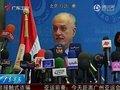 视频:伊拉克探明石油储量跃居全球第二