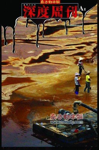 重金属污染调查:紫金山附近村庄十年40人患癌