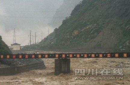 汶川境内发生多处泥石流导致道路中断(图)