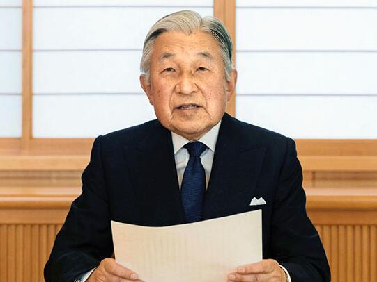 日本天皇暗示退位有何玄机:或拖延安倍修宪进程