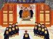 """1873:清廷""""礼崩乐坏""""元年"""