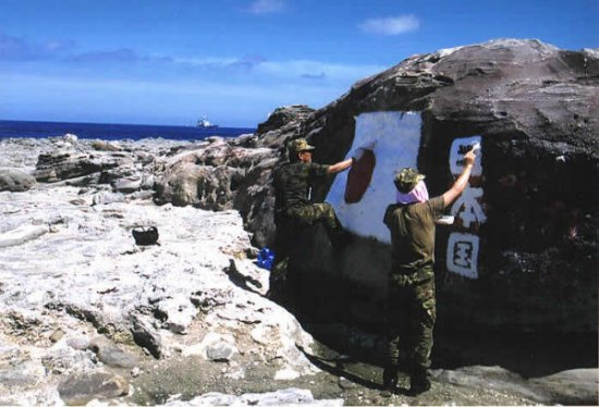 日本50名议员欲19日登钓鱼岛 中日争端接近摊牌