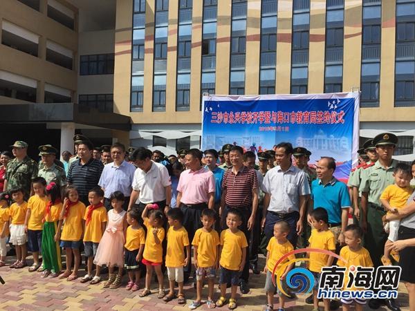 """三沙永兴学校今日开学 专设课程培养孩子""""海洋意识"""""""