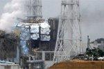 福岛核电站起火后公布首张近景照片