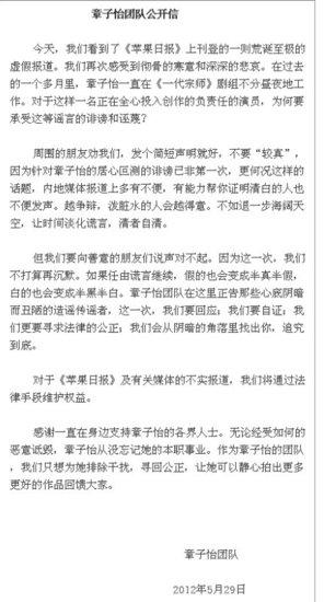 章子怡回应被限制出国传闻:话题敏感也要较真