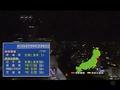 摄像机拍下7.4级地震来临仙台福岛楼房摇晃