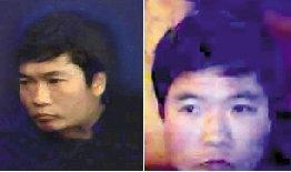 南京枪案嫌犯并非曾开贵 8年作案7起枪杀7人