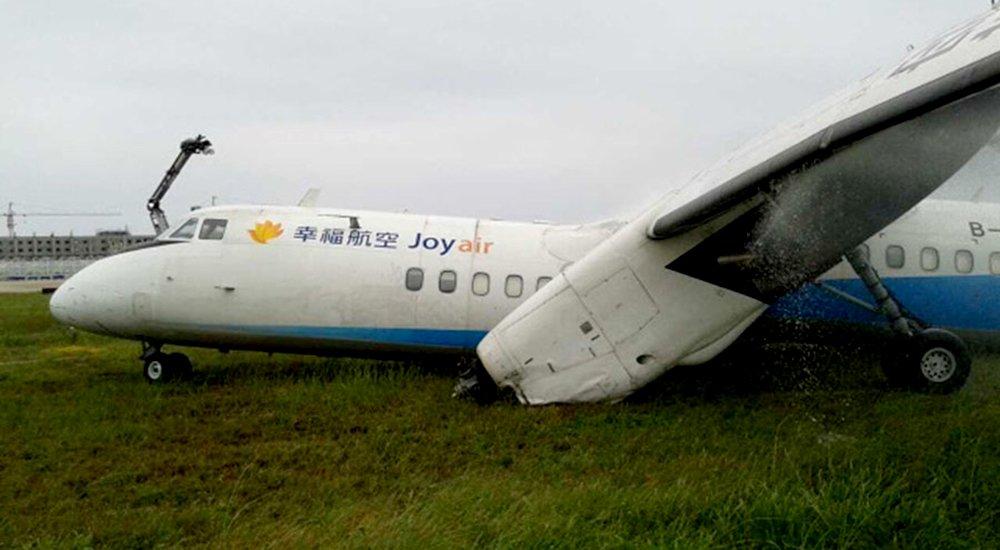 新舟60飞机创出跑跑道,起落架故障频出,盘点新舟60飞机事故回顾