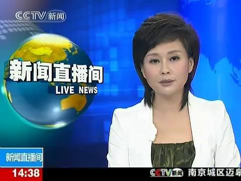 视频:南京燃气爆炸伤员以外伤和烧伤为主