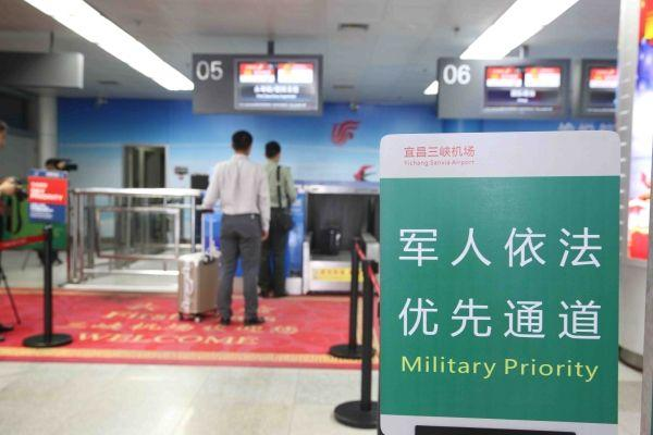 全国81个机场7月起开军人优先通道 可带两名家属