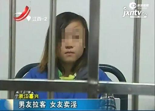 17岁少女替38岁男友卖淫挣钱 拉小姐妹入伙