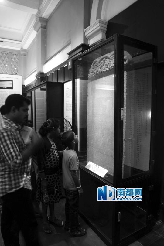 斯里兰卡总统向习近平赠送郑和碑拓片