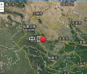 甘肃定西市岷县与漳县交界发生6.6级地震