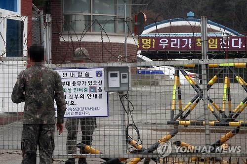韩军营神秘爆炸23名士兵受伤 军方调查疑为训练弹药处理不当