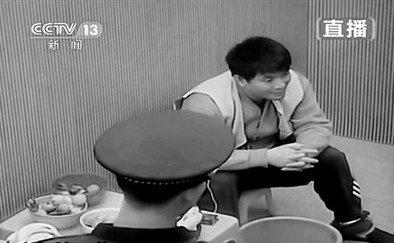 央视曝光糯康行刑前监控画面:8名警员陪其聊天