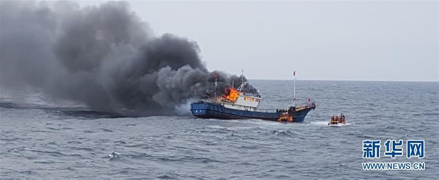 【图片报道】韩媒称一艘中国渔船在韩海域起火致3人死亡 - 耄耋顽童 - 耄耋顽童博客 欢迎光临指导