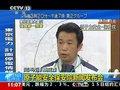 视频:日本官方介绍福岛核电站附近辐射量值