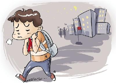 动漫 卡通 漫画 头像 400_285