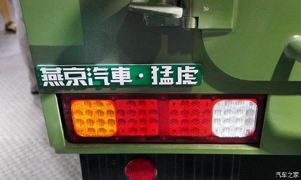 """宋楠独家评测燕京版""""猛虎""""装甲突击车"""