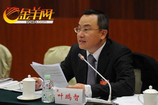 广东人大代表建议用摇号办法搞官员财产公开